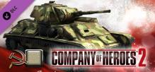 COH 2 - Soviet Skin: (L) Three Color Leningrad Front