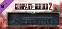 COH 2 - Faceplate: Engraved