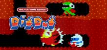 ARCADE GAME SERIES: DIG DUG