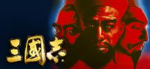 Romance of the Three Kingdoms / 三國志