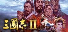 Romance of the Three Kingdoms Ⅱ / 三國志Ⅱ