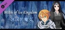 Witch of Ice Kingdom