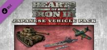 Hearts of Iron III: Japanese Vehicle Spritepack