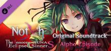 Notch Original Soundtrack - Alpha Episode