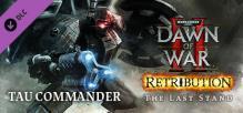 Warhammer 40,000: Dawn of War II - Retribution - The Last Stand Tau Commander