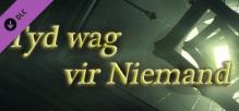 Tyd wag vir Niemand - Soundtrack