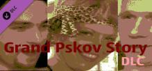 Grand Pskov Story - artbook