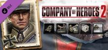 CoH 2 - German Commander: Fortified Armor Doctrine