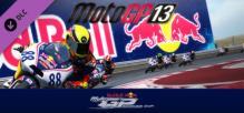 MotoGP™13: Red Bull Rookies Cup
