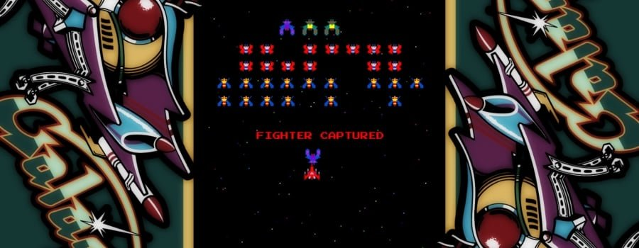 Arcade Game Series: GALAGA
