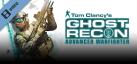 Ghost Recon Advanced Warfighter HD Trailer
