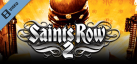 Saints Row 2 Trailer