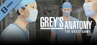 Greys Anatomy Trailer