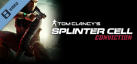 Splinter Cell Conviction E3 Gameplay