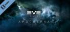 EVE Online Butterfly Effect