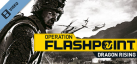 Operation Flashpoint: Dragon Rising Weapons Trailer