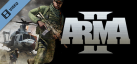 ARMA II Eagle Wing Trailer