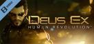 Deus Ex: Human Revolution Trailer