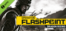 Operation Flashpoint: Dragon Rising Demo