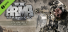 ARMA II: Operation Arrowhead Demo