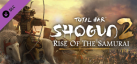 Total War: Shogun 2 - Unused DLC