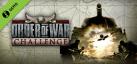 Order of War: Challenge - Demo