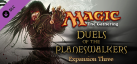 Duels of the Planeswalkers - Expansion Three