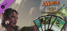 Magic: The Gathering - Duels of the Planeswalkers Ears of the Elves Unlock