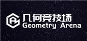 Geometry Arena 几何竞技场