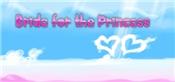 Bride for the Princess