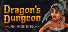 Dragons Dungeon: Awakening