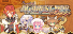 Record of Agarest War Mariage   Mariage