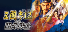 Romance of the Three Kingdoms 12 with Power Up Kit  12 with